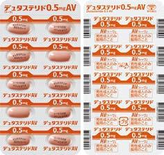 news200618-1.jpg
