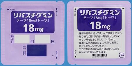 news201210_リバスチグミンテープ18.jpg